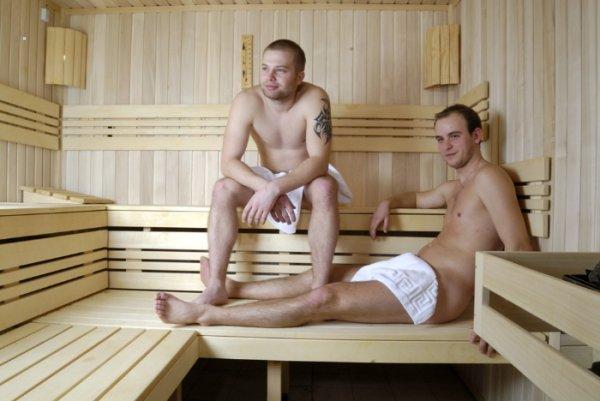 gay sauna erfahrungen skype kontaktbörse